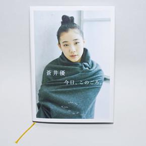 book_aoiyukyou1