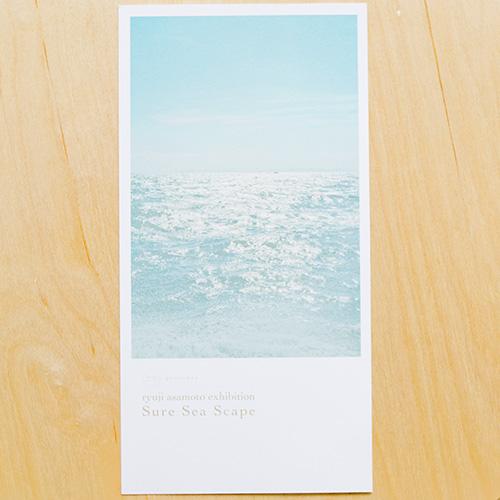 card_nidiryujiasamoto1