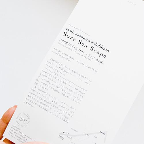 card_nidiryujiasamoto2