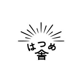 other_hatsumesha_logo