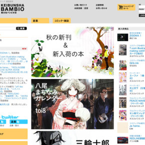 web_keibunshabambio1