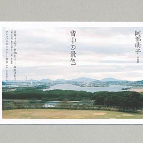 card_abemoeko01_1