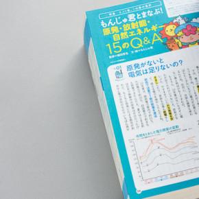book_gendaiyougo2013_1