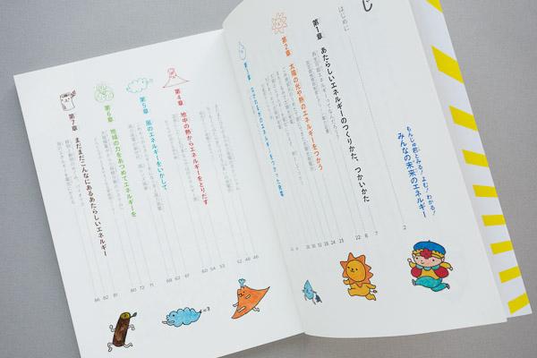 book_minnanomiraino2