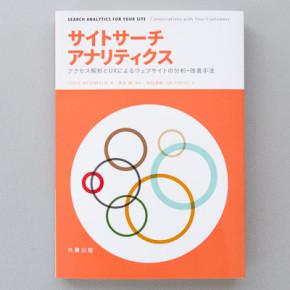 book_sitesearch1