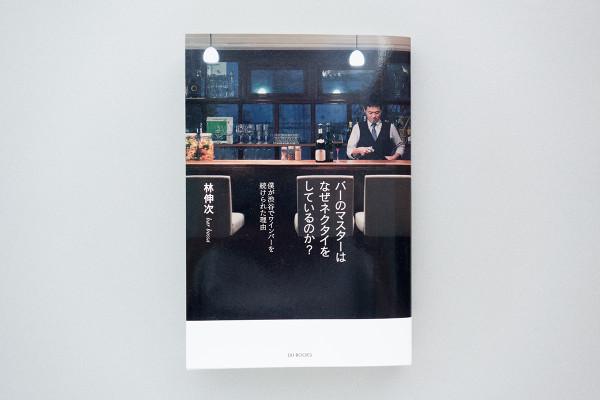 book_barnomaster_1