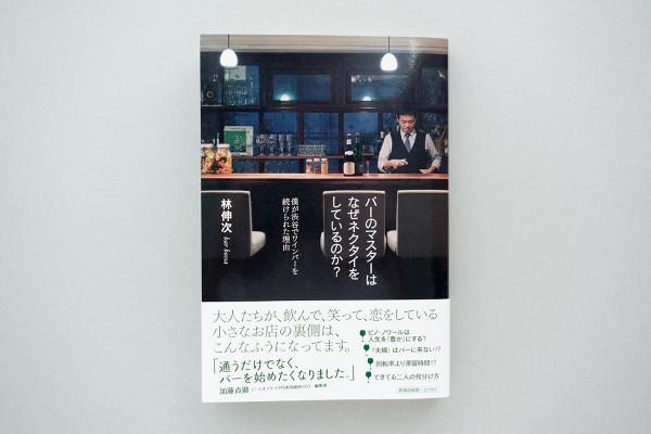 book_barnomaster_2