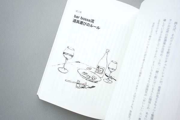 book_barnomaster_5