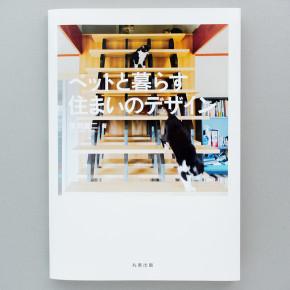 book_pettokurasu_1