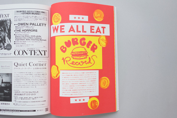 other_context_burger_1