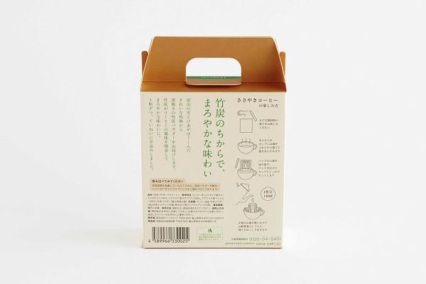 other_sasayaki_coffee_2