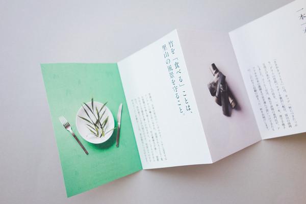 other_sasayaki_coffee_5