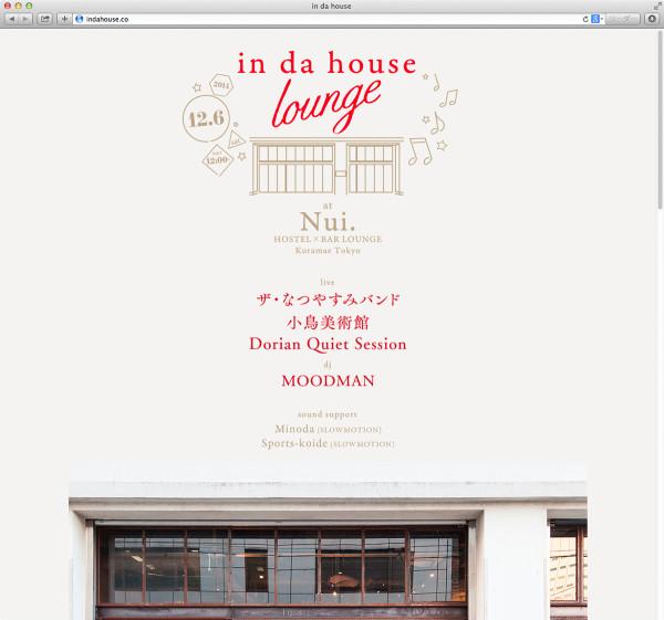 web_indahouselounge2014