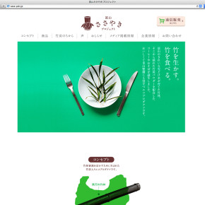web_sasayaki_1