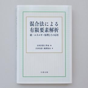 book_kongouhou_1