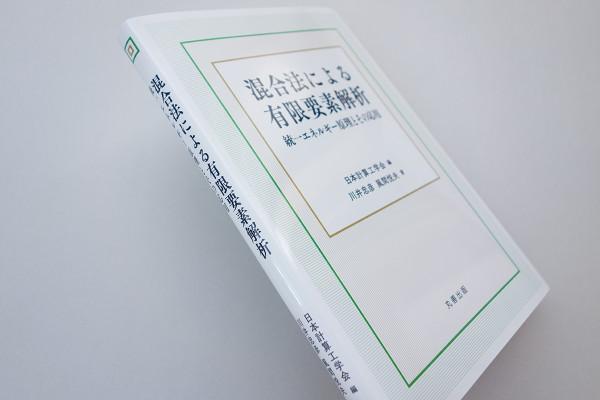 book_kongouhou_3