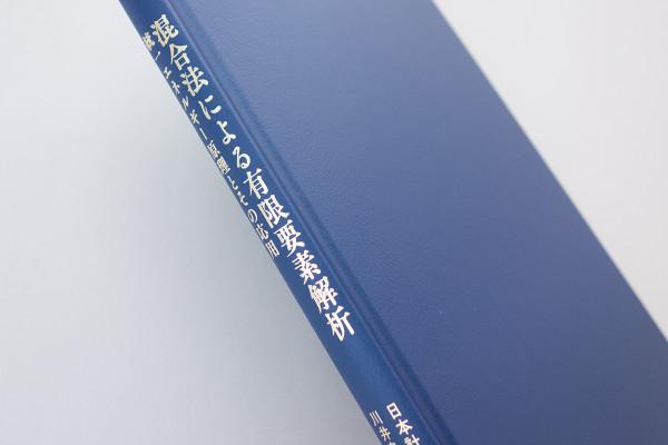 book_kongouhou_4