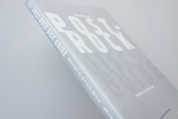 book_postrockdiscguide_3