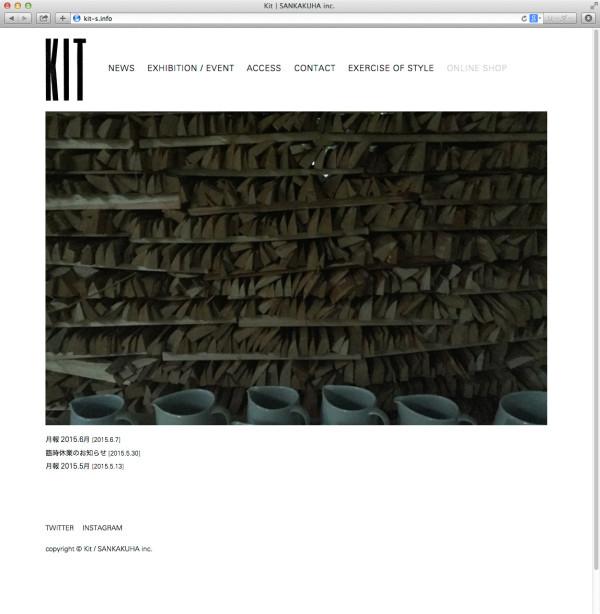 web_kit_2015