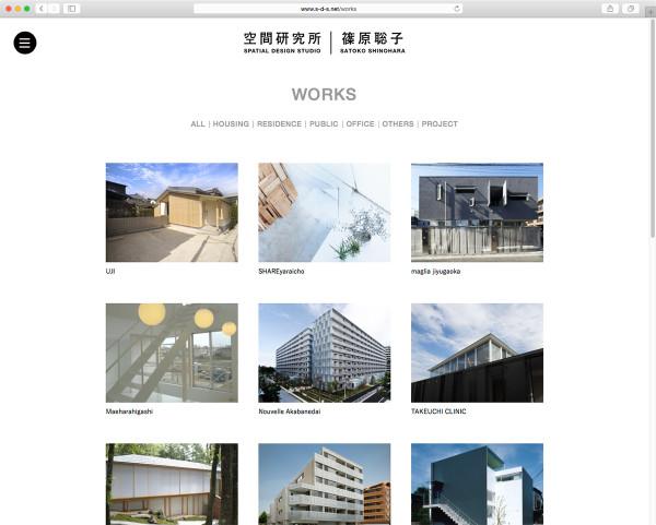 web_sds_3