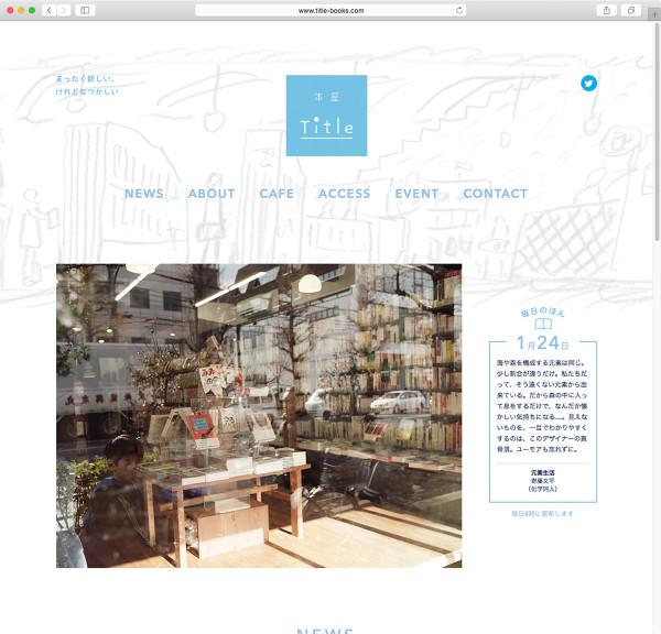 web_title_1